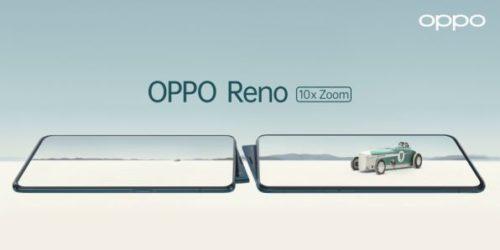 ひかりTVショッピングでOPPO Reno 10x Zoom がなんと3万円!!