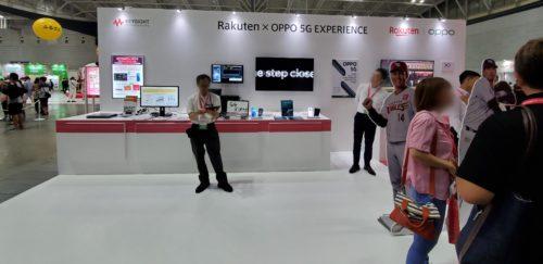OPPO 5G対応スマホ「Reno 5G」、「ARグラス」を展示、楽天のイベント「Rakuten OPTIMISM」にて