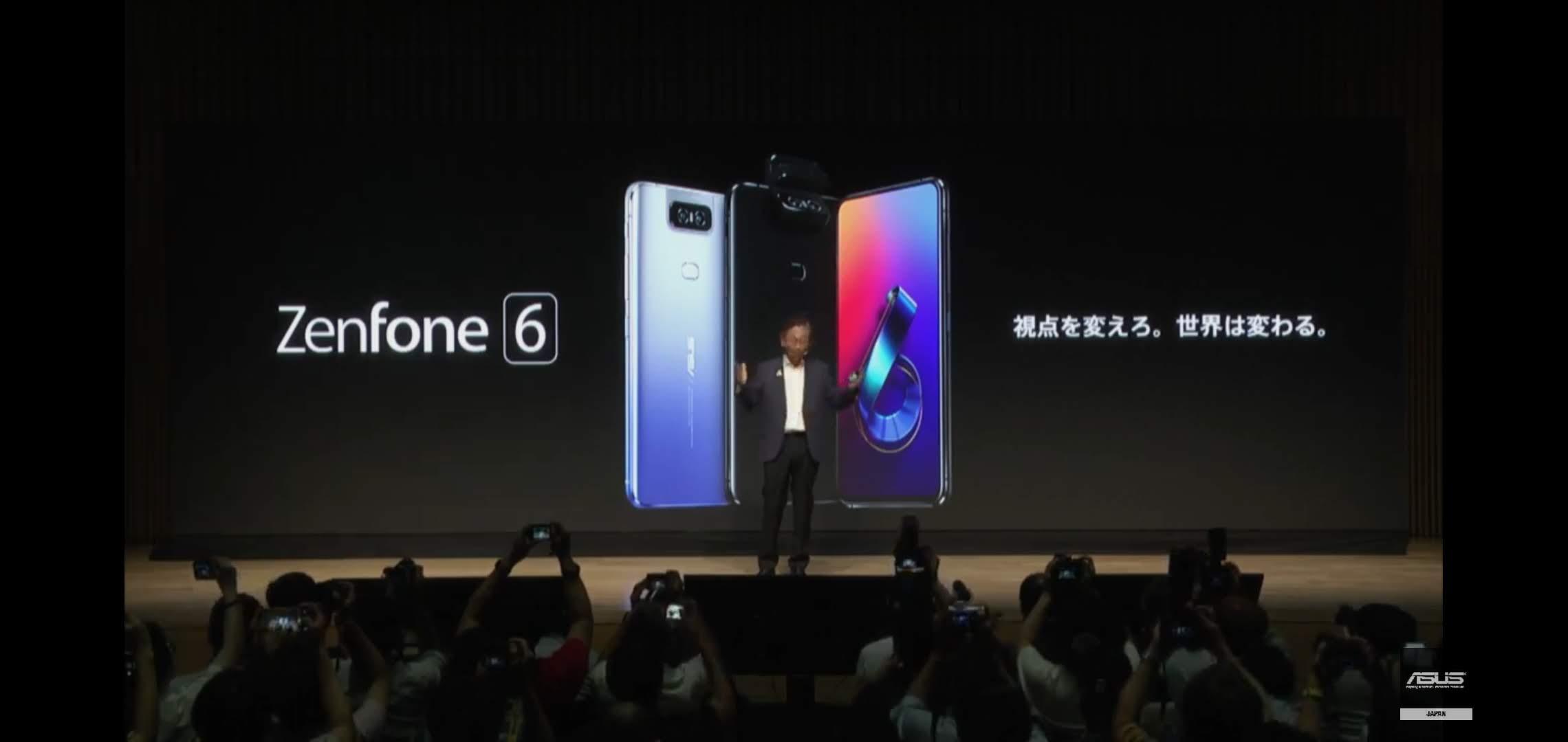 ASUS JAPANが「ZenFone 6」と「ZenBook Pro Duo」などを発表