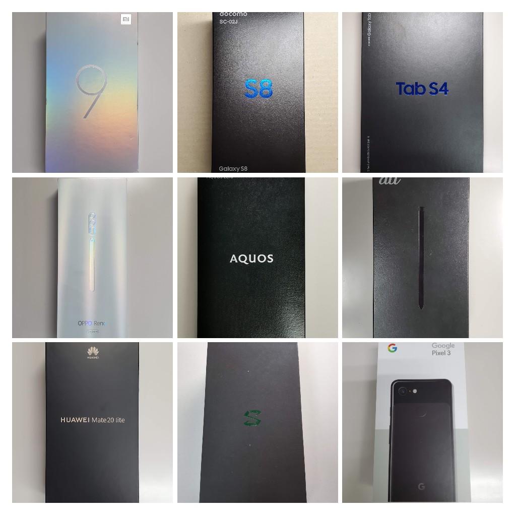 スマートフォン、タブレット スペック一覧表-カメラ/AnTuTuベンチマーク/発熱/電池持ちを調査