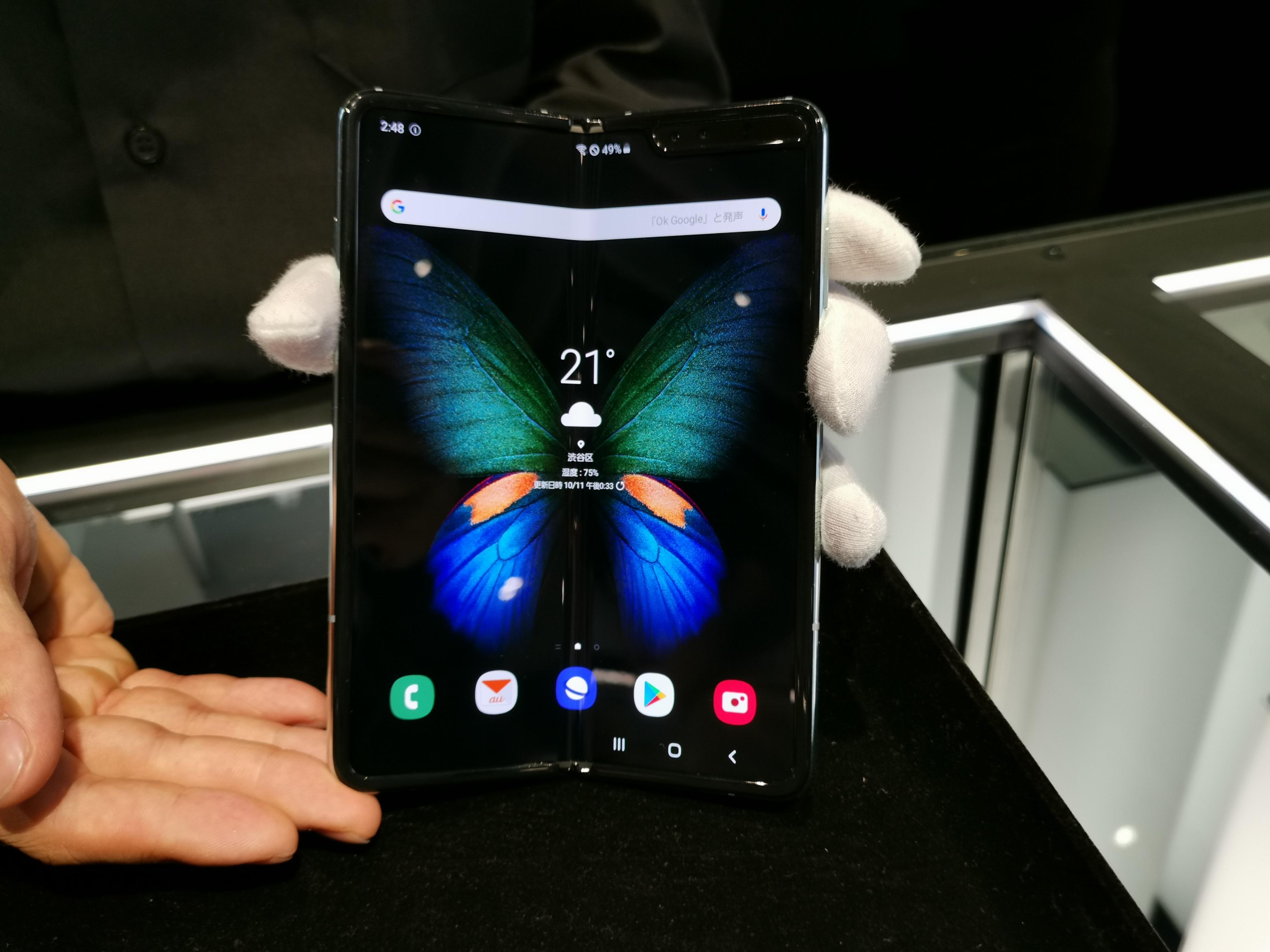 au Galaxy Fold (SCV44)、生産台数は限定的か…?
