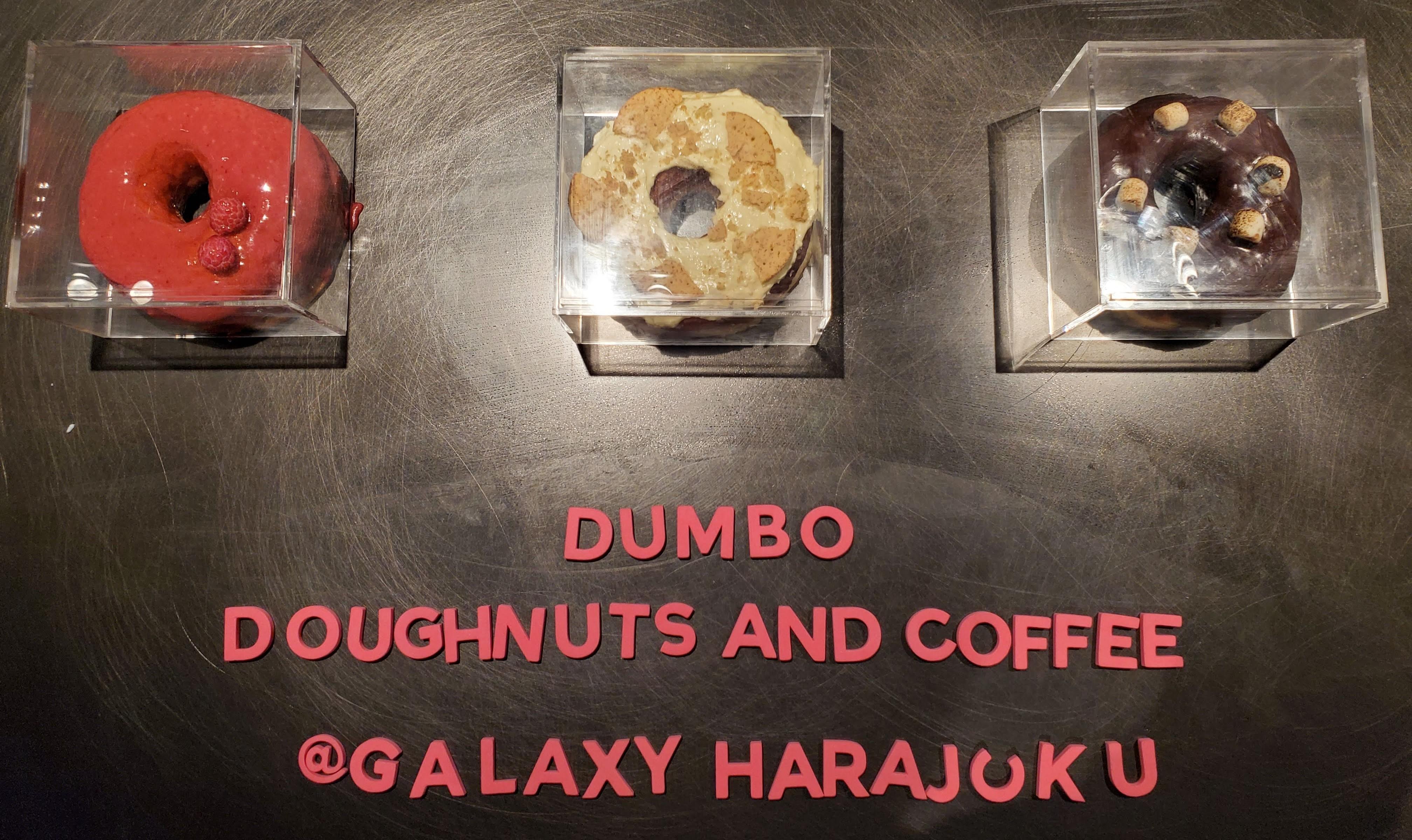 週末限定【無料プレゼント】Dumboドーナツ 「Galaxy ドーナツ」-Galaxy Harajuku
