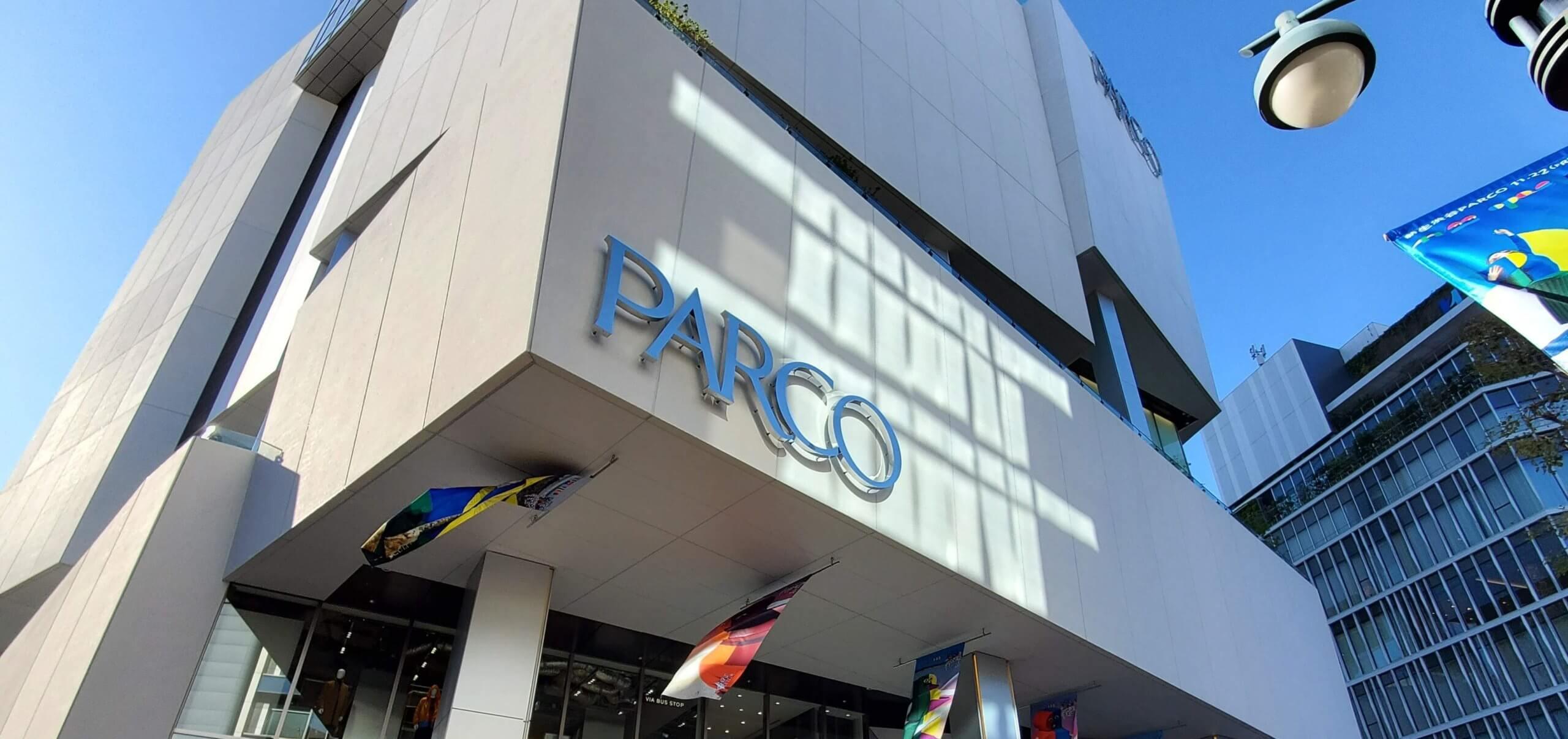 渋谷 PARCO 本日オープン┃Nintendo TOKYO、Anker Store 渋谷パルコがオープン