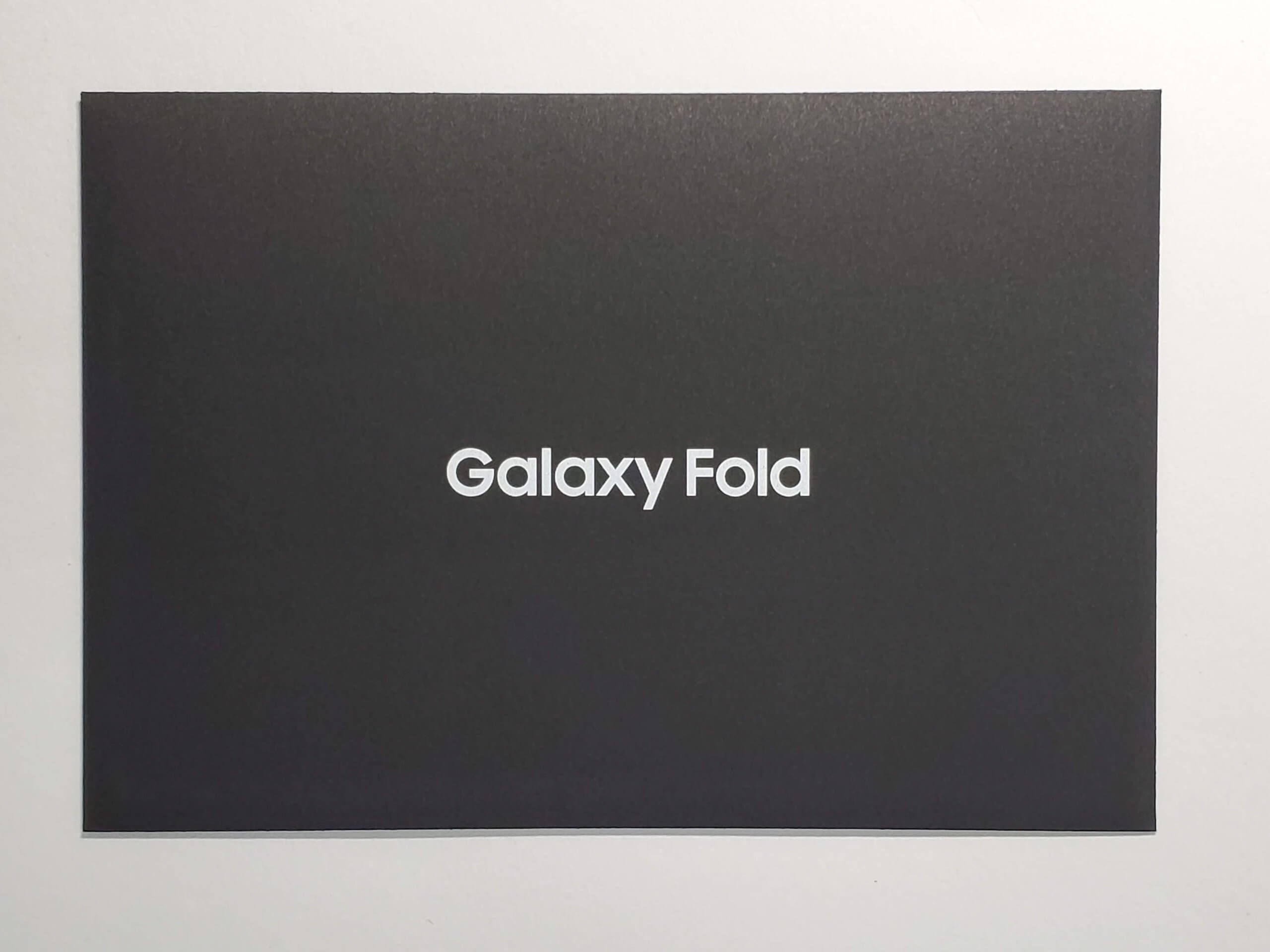 Galaxy Fold からの『ラブレター』