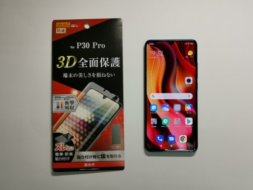 Xiaomi Mi Note 10にHUAWEI P30 Proのフィルムは使えるのか…?┃実際に試してみた