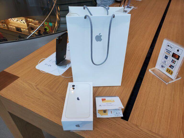 【約1.8万円引き】iPhone11シリーズはApple Storeで買え!!-キャンペーン実施中