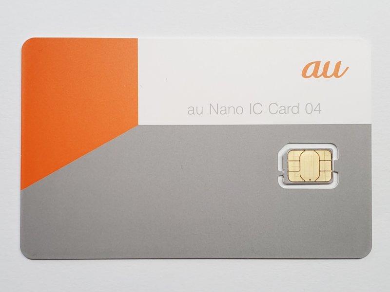 au 5Gスマートフォン SIMカード 種類  au Nano IC Card 04