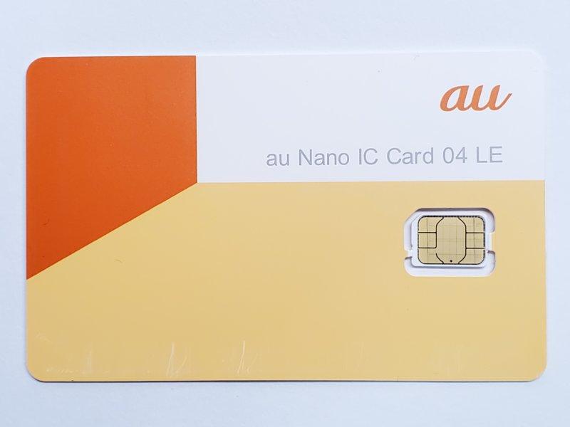 au Nano IC Card 04 LE