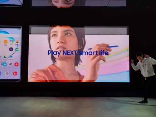 「Galaxy Note10+」端末無料レンタルキャンペーンを実施!!