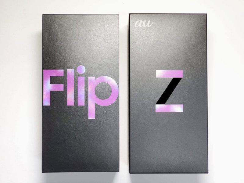 Galaxy Z Flip 外箱