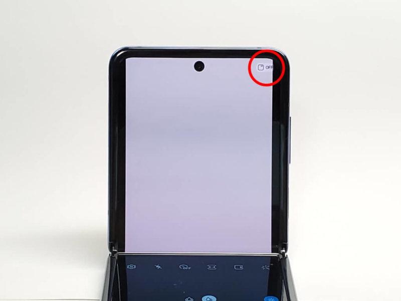 Galaxy Z Flip カメラ