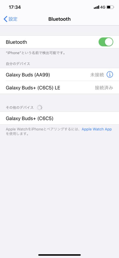 Galaxy Buds+ iPhone 接続の仕方