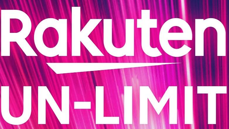 楽天モバイル(MNO)「 Rakuten UN-LIMIT」の料金プラン・キャンペーン・利用可能なスマートフォン まとめ