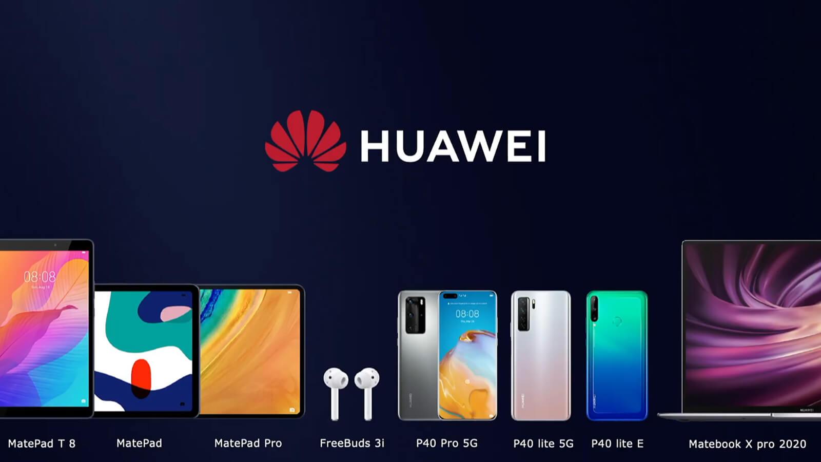 HUAWEI、新製品発表会でP40シリーズ、MatePad、MateBookなどを発表