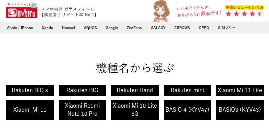 OVER's カテゴリー SIMフリー Xiaomi Mi 11 Lite Mi 11