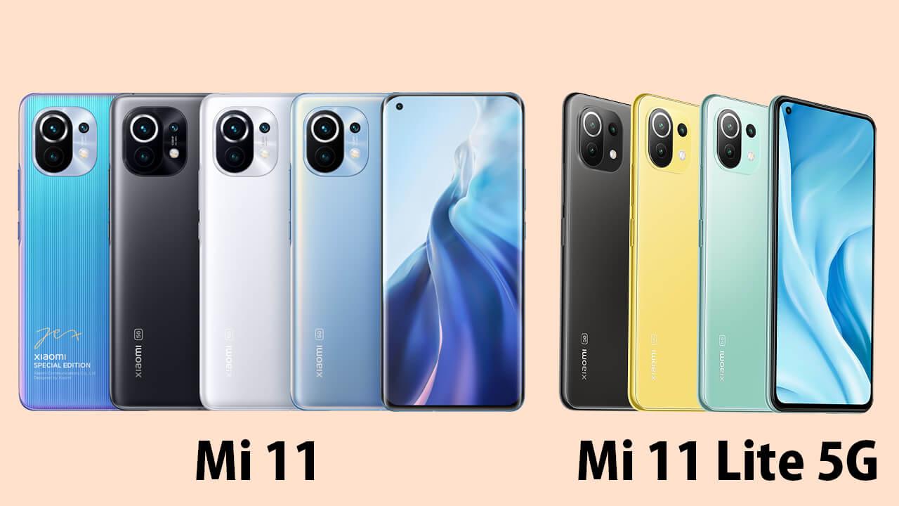 Xiaomi「Mi 11」と「Mi 11 Lite 5G」の性能・価格の違いを比較